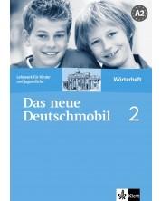 Das neue Deutschmobil 2: Учебна система по немски език - ниво А2 (тетрадка-речник) -1