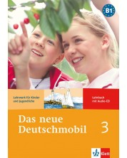 Das neue Deutschmobil 3: Учебна система по немски език - ниво В1 + CD -1