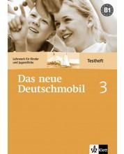 Das neue Deutschmobil 3: Учебна система по немски език - ниво В1 (тетрадка с тестове) -1