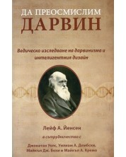 da-preosmislim-darvin