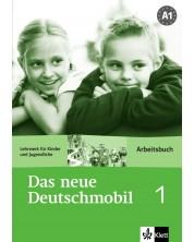 Das neue Deutschmobil 1: Учебна система по немски език - ниво А1 (учебна тетрадка) -1