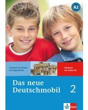 Das neue Deutschmobil 2: Учебна система по немски език - ниво А2 + CD -1
