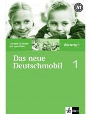 Das neue Deutschmobil 1: Учебна система по немски език - ниво А1 (тетрадка-речник) -1