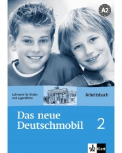 Das neue Deutschmobil 2: Учебна система по немски език - ниво А2 (учебна тетрадка) -1