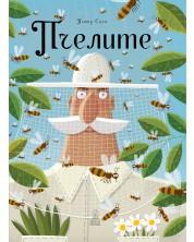 Пчелите -1