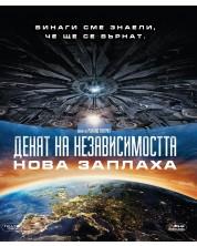 Денят на независимостта: Нова заплаха (Blu-Ray) -1