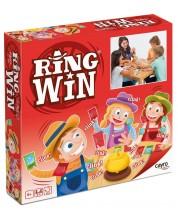 Детска игра Cayro - Ring Win -1
