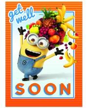 Поздравителна картичка Danilo - Despicable Me: Minion Get Well
