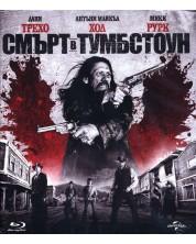 Смърт в Тумбстоун (Blu-Ray)
