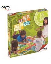 Детска игра за под Cayro - Гъска -1