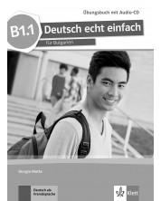 Deutch echt einfach fur Bulgarien В1.1: Arbeitsbuch + CD -1