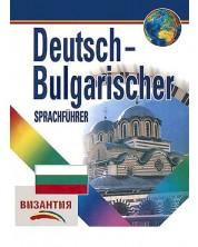 Deutsch-Bulgarischer Sprachfuhrer / Немско-български разговорник (Византия) -1
