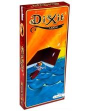 Разширение за настолна игра Dixit 2: Quest