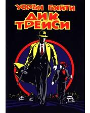 Дик Трейси (DVD)