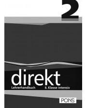Direkt 2: Учебна система по немски език - 8. клас (книга за учителя) -1