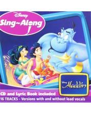 Disney Sing Along - Aladdin (CD) -1
