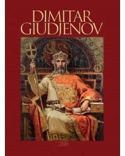 Dimitar Giudjenov (на френски, твърди корици) -1