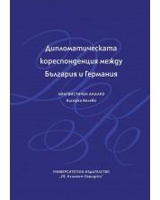 Дипломатическата кореспонденция между България и Германия. Лингвистичен анализ -1