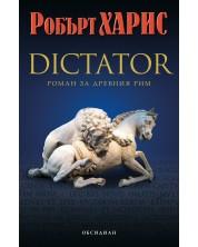 Dictator. Роман за Древния Рим -1
