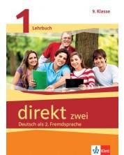 Direkt zwei 1: Учебна система по немски език (ниво А1) + 2 CD  - 9. клас -1