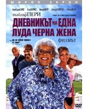 Дневникът на една луда черна жена - Филмът (DVD)