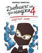 Партия шах (Дневникът на един нинджа 4)