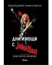 Дни и нощи с Judas Priest -1