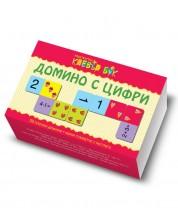 domino-s-tsifri