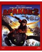 Как да си дресираш дракон 2 - 3D и 2D (Blu-Ray) -1