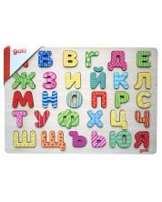 Дървен пъзел Goki - Българската азбука