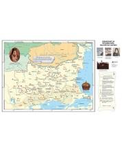 Движение за независима българска църква (стенна карта)