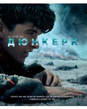 Дюнкерк - Издание в 2 диска (Blu-Ray)