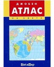 Джобен атлас на света (Дейта Мап) -1