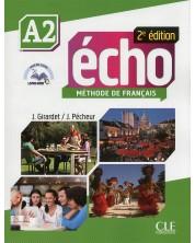 Echo A2: Méthode de français / Учебник по френски език за 8. - 12. клас (ниво A2)