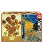 Пъзел Educa от 2 x 1000 - Слънчогледите и Кафе тераса през нощта, Винсент ван Гог -1