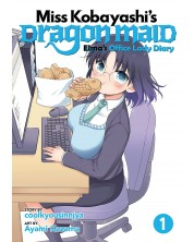 Miss Kobayashi's Dragon Maid, Elma's Office Lady Diary: Vol. 1 -1