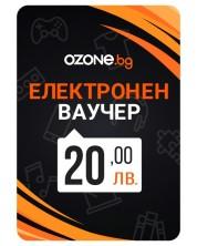 Електронен ваучер Ozone.bg - 20 лв. -1