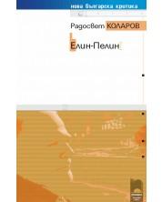 elin-pelin-nova-balgarska-kritika