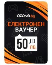 Електронен ваучер Ozone.bg - 50 лв. -1