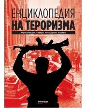 Енциклопедия на тероризма. Организации, лидери, покушения, жертви -1
