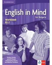 English in Mind for Bulgaria B1.1: Workbook +CD -1