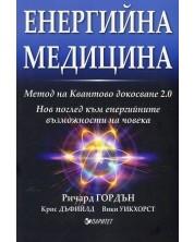 energijna-medicina