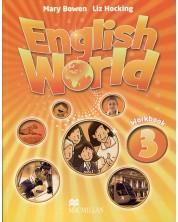 English World 3: Workbook / Английски език (Работна тетрадка)