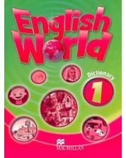 English World 1: Dictionary / Английски език (Речник)