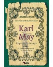Erzahlungen von beruhmte Schriftsteller: Karl May - Adaptierte (Адаптирани разкази - немски: Карл Май)