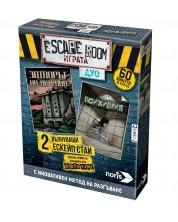 Настолна кооперативна игра Escape Room - Duo -1