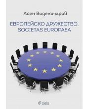 Европейско дружество. Societas Europaea -1