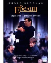Евелин (DVD)