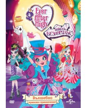 Ever After High: Приказен безпорядък (DVD)