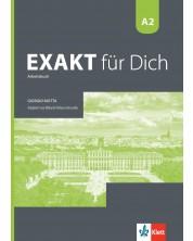 Exakt fur dich BG A2: Arbeitsbuch / Работна тетрадка по немски език - 8. клас (интензивен) -1